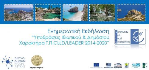 clld_leader_ekd